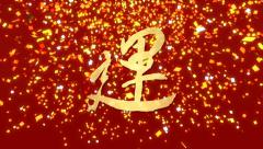 lucky calligraphy chinese new year gold paper falling loop - stock footage