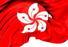 flag of hong kong - stock illustration