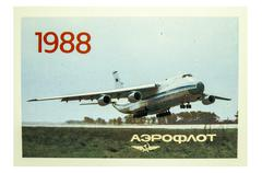 Postal card - stock photo