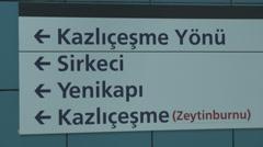 Marmaray Tube Tunnel(81) Stock Footage