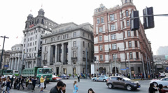 Stock Video Footage of time lapse,Shanghai bund traffic & tourist crowd,old-fashioned building.