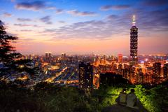 Skyline of Xinyi District in downtown Taipei, Taiwan. Stock Photos