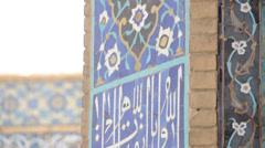 Jameh mosque mosaic. Isfahan, Iran Stock Footage
