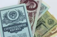 Stock Photo of bank book of bank of the ussr and soviet roubles