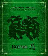 Vector Chinese Zodiac - Horse - stock illustration