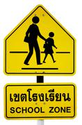 Stock Illustration of school zone traffic sign