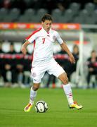 Tunisian player Youssef Msakni Stock Photos