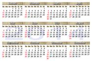 Stock Illustration of beautiful calendar for 2014 year with nice strips