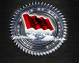 Stock Illustration of Flag Albania quality designer flag