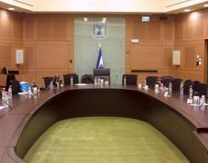 Knesset interior Stock Photos