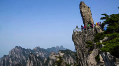 The famous spot in Yellow Mountain in Anhui Province, China Stock Footage