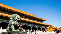 Copper lion Front of Forbidden City in Beijing, China Stock Footage