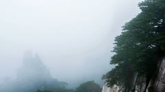 The fog and cloud in Yellow Mountain, China Stock Footage