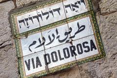 via dolorosa street sign, jerusalem - stock photo