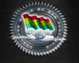 Stock Illustration of Flag Ghana quality designer flag