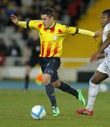 Catalan player Bojan Krkic Stock Photos