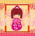 Stock Illustration of kokeshi doll cartoon character , beautiful abstract card