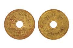 Japanese five yen coin. Stock Photos