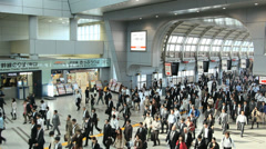 Japan-Shinagawa Station-4 Stock Footage