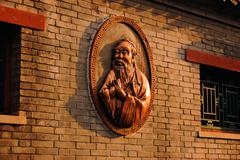 Bronze Statue of Confucius in Beijing - stock photo