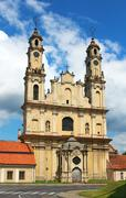 Stock Photo of Church of the Ascension in Vilnius