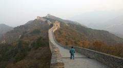 Great Wall of China Badaling nr Beijing, China - stock footage