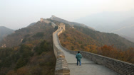 Stock Video Footage of Great Wall of China Badaling nr Beijing, China