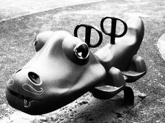 Black and White Playground Animal Stock Photos