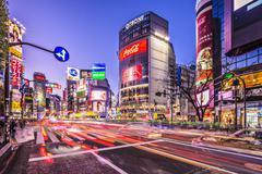 Tokyo, japan Kuvituskuvat