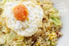 Fried rice with chinese sausage  and salted egg yolk Stock Photos