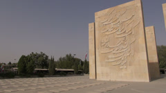 Monument at Iran - Iraq war memorial site, Tehran Stock Footage