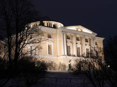 night illumination pavlovsky palace - stock photo
