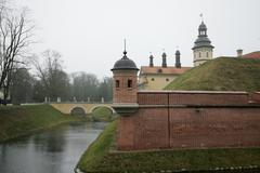 Belarus Nesvizh Palace - stock photo
