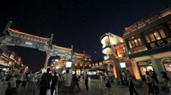 The traditional buildings in Qianmne Avenue, Beijing, China Stock Footage