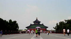 Outside view of Qinian Gate,Temple of Heaven, Beijing, China Stock Footage