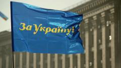 """Flag """"behind Ukraine"""" Stock Footage"""