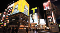 Osaka, Japan Stock Footage