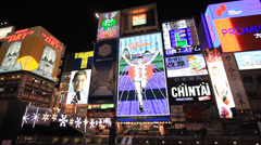 Neon Lights 01, Osaka Japan Stock Footage