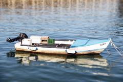 A Fishing Boat - stock photo