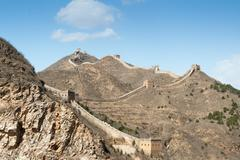 Stock Photo of Great Wall of China
