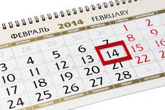 Kalenterista punainen kehys 14. helmikuuta 2014. Kuvituskuvat