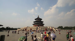 The visitors look around in Temple of Heaven, Beijing, China Stock Footage