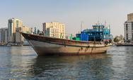Stock Photo of sharjah port