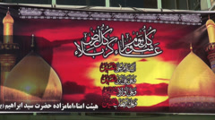 Banner to commemorate the Battle of Karbala, Shia Islam in Iran - stock footage