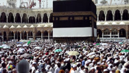 Stock Video Footage of The circling around Kaaba