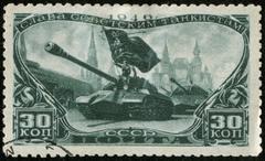 Russian wartime stamp, macro Stock Photos