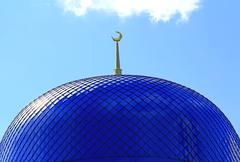 Roof of islam temple Stock Photos