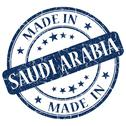 Stock Illustration of made in saudi arabia