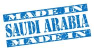 Stock Illustration of made in saudi arabia grunge blue stamp