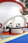 Stock Photo of International Exhibition